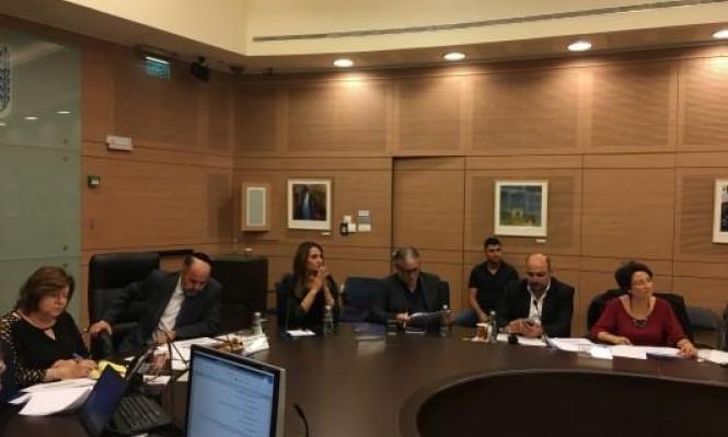 زعبي: الفجوة بين الطلاب العرب واليهود تعكس الفجوة بالتدريس