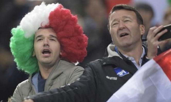 مشجعون: المنتخب الإيطالي استحق عدم التأهل للمونديال