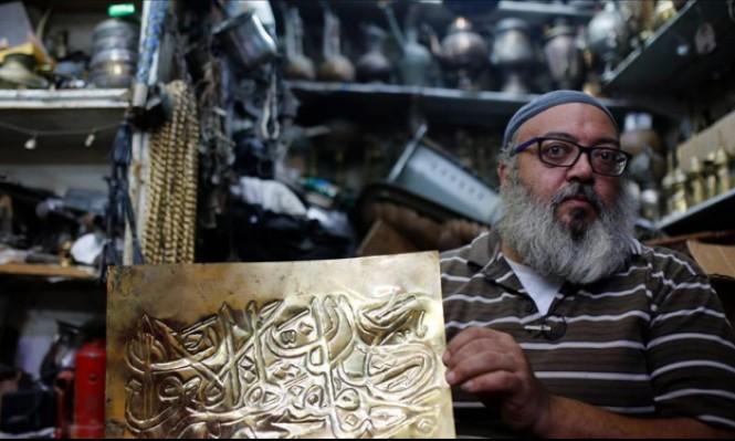 عبد الجواد: آخر نحّاسي القدس القديمة