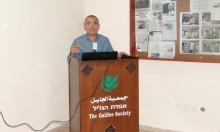 معهد البحوث بجمعية الجليل ينظم مؤتمرا حول تحولات النيتروجين