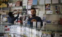 في ظل المصالحة: عجلة الاقتصاد لا تزال متعثرة في غزة