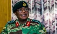 الجيش يستولي على السلطة بزيمبابوي وواشنطن تدعو رعاياها للاحتماء