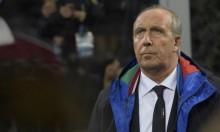 إقالة مدرب إيطاليا بعد فشل التأهل للمونديال