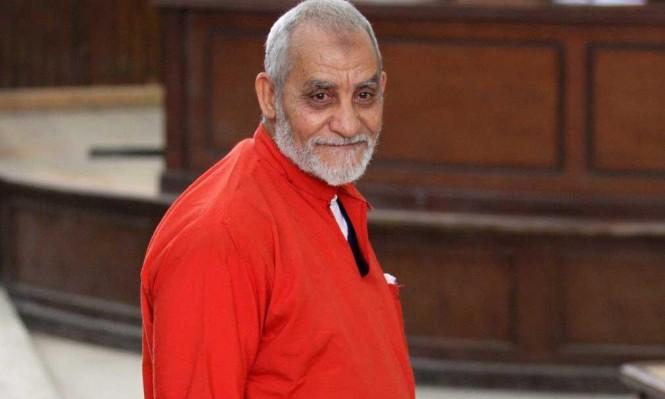 مصر: حكم نهائي بالمؤبد على مرشد الإخوان محمد بديع