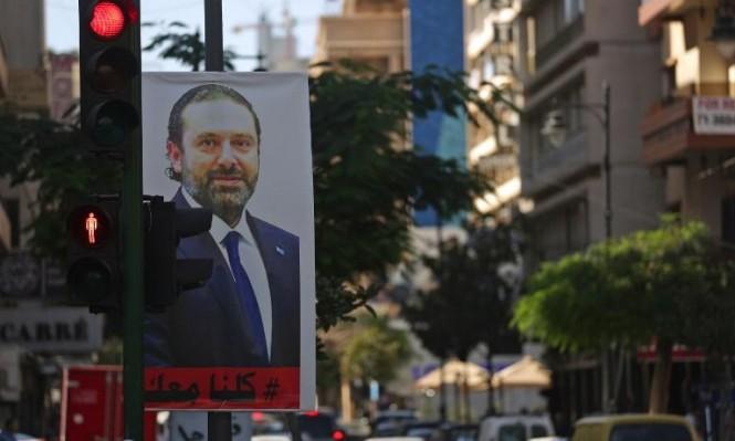"""دراما الحريري: عون يطالب بإعادته واعتقال الأمراء """"شأن عائلي"""""""