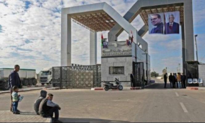 قطاع غزة: معبر رفح لا يزال مغلقا