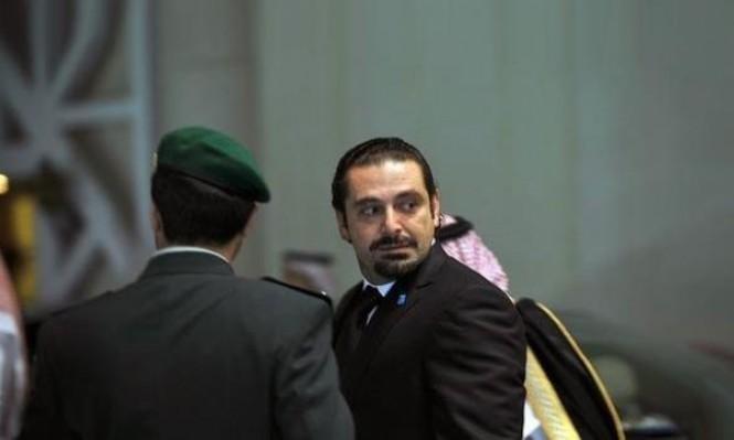 باريس: الوقت مبكر لطرح ملف الحريري على مجلس الأمن