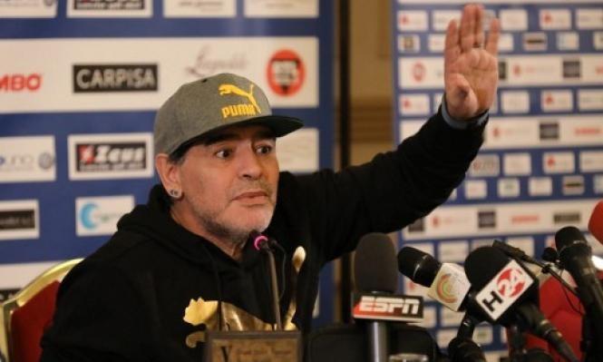 مارادونا يريد العودة لتدريب منتخب الأرجنتين