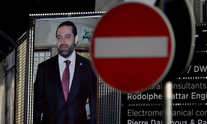 توقعات بتوجه الحريري  إلى فرنسا تلبية لدعوة ماكرون