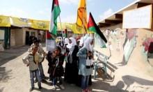 إخطار هدم لمدرستين فلسطينيتين بالضفة