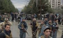 مقتل 14 شخصا على الأقل بهجوم انتحاري في كابول