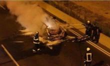 انفجار سيارة بتل أبيب: قتيل من جلجولية ومصاب من كفر قاسم