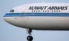 محكمة ألمانية: يحق للطيران الكويتي رفض ركاب إسرائيليين