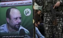 حماس تتهم إسرائيل باغتيال الزواري