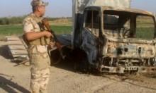 """العراق: تحرير آخر معقل لـ""""داعش"""""""