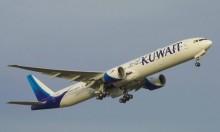 """ألمانيا تستوضح من الكويت بخصوص """"مقاطعة إسرائيل"""""""