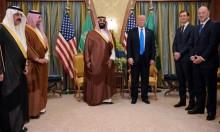 """""""بادرة حسن نية سعودية وليس إسرائيلية"""""""