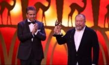 بامبي: أفلام عن الهجرة والإرهاب تكتسح جوائز بامبي الألمانية