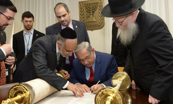 وزير الصحة الإسرائيلي يتراجع عن تهديده بالاستقالة