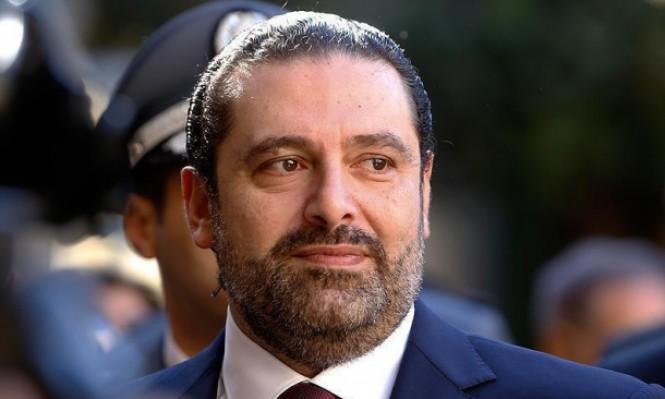 """الحريري: """"إقامتي في السعودية هي من أجل إجراء مشاورات"""""""