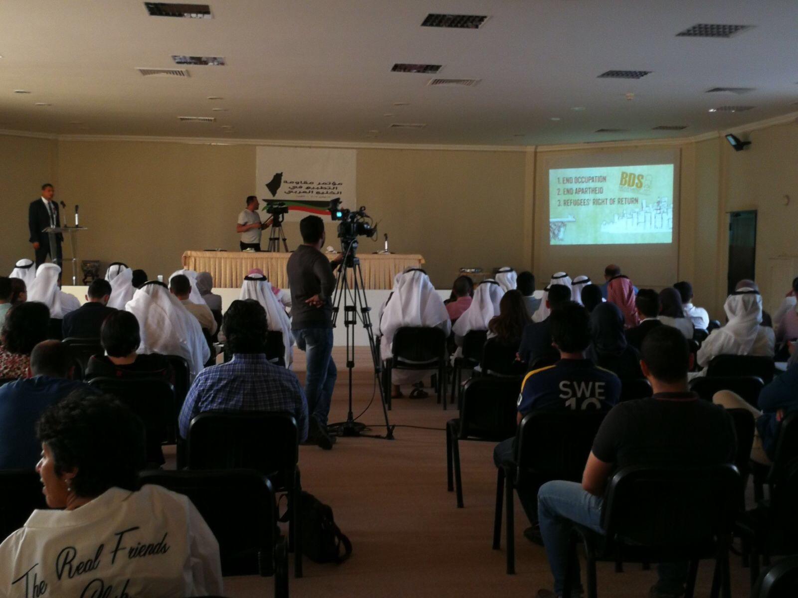 ناشطون خليجيون يرفضون التطبيع مع إسرائيل ويعقدون مؤتمرهم الأول في الكويت