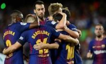 معقل برشلونة يواجه خطر الإغلاق!
