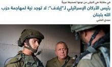 """موقع """"إيلاف"""" قناة لتمرير رسائل إسرائيلية للخليج"""
