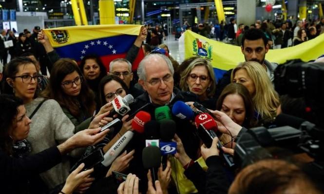 ليديزما يصل مدريد فارًا من إقامته الجبرية