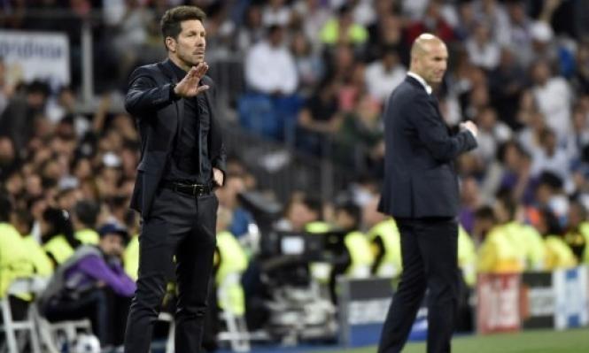 سيميوني يتحدث عشية ديربي مدريد