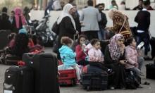 السلطات المصرية تواصل العمل بمعبر رفح لليوم الثاني