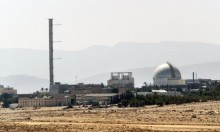إطالة عمر مفاعل ديمونا: مخاوف من أضراره وانعدام الشفافية