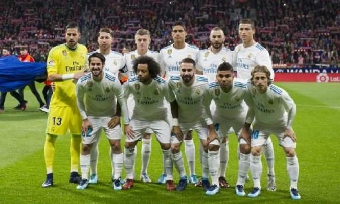 صحيفة: ريال مدريد لن يحتفظ بلقب الليغا لهذه الأسباب!