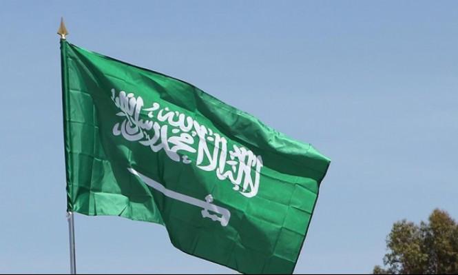 العجز في ميزانية السعودية يصل إلى 32.4 مليار