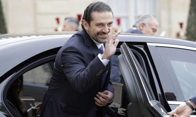 الحريري يزور مصر الإثنين قبل التوجه لبيروت