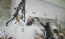نكلوا بصورة الطفل دوابشة: إلغاء اتهامات ضد مستوطنين إرهابيين