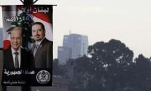 """عون: """"الحكومه اللبنانية ليست شريكة في أعمال إرهابية"""""""
