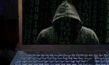 عُمان: 70 مليون هجمة إلكترونية خلال عام