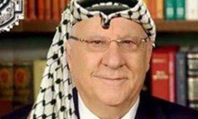 الشرطة تحقق بنشر صورة ريفلين بالكوفية الفلسطينية