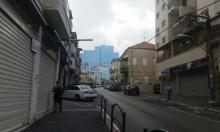 حيفا: إصابة عامل إثر سقوطه من علو