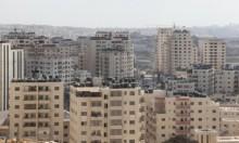 الاحتلال يداهم كفر عقب تمهيدا لهدم 6 عمارات