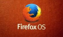 5 أسباب تدفعك لاستخدام النسخة الجديدة لمتصفح Firefox