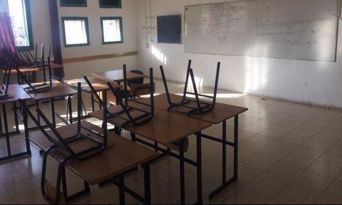 غدا الثلاثاء: إضراب في جميع المدارس الثانوية