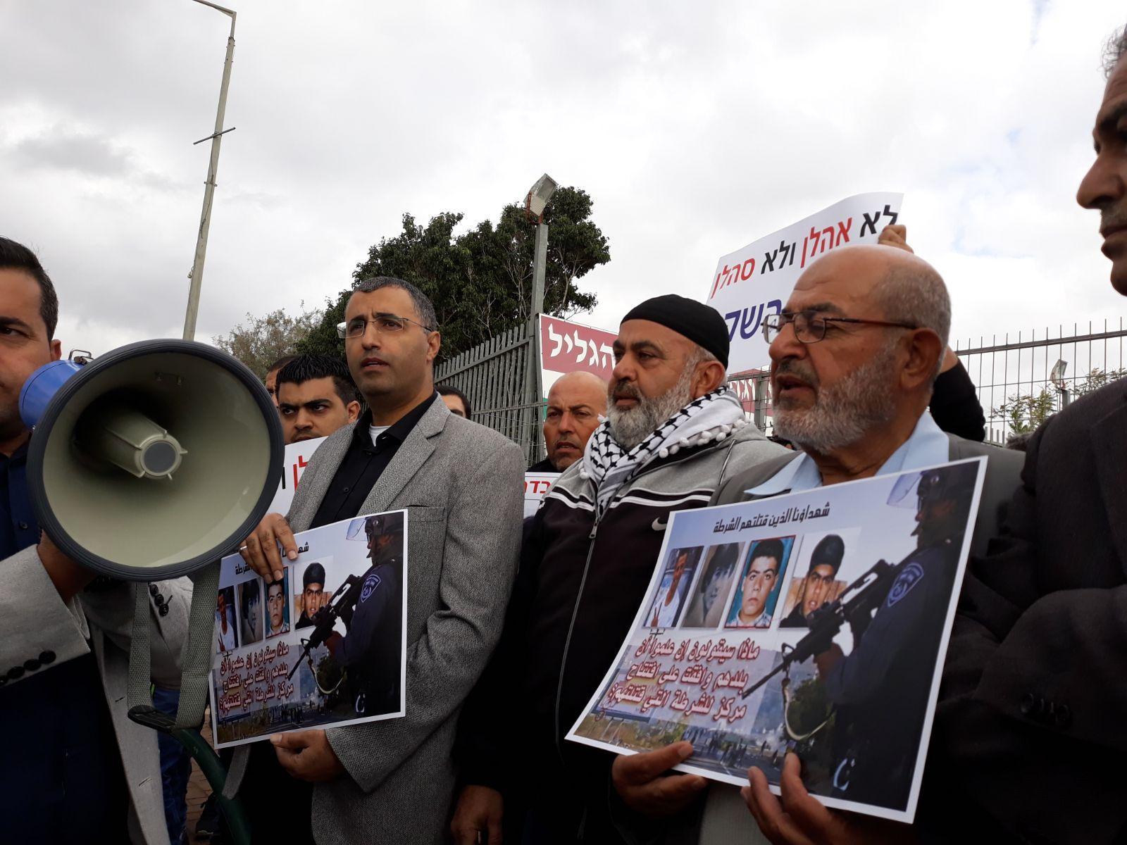 كفر كنا: تظاهرة غاضبة ضد افتتاح مركز الشرطة