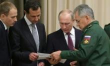 الكرملين: بوتين التقى الأسد في سوتشي الروسية