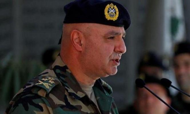 قائد الجيش اللبناني يدعو القوات للاستعداد على الحدود مع إسرائيل