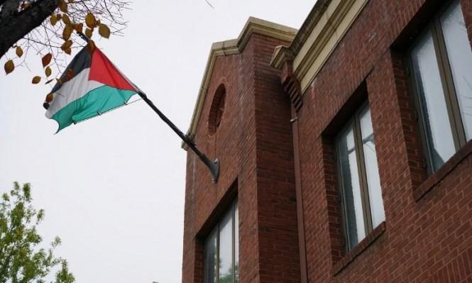 ردا على إغلاق مكتب المنظمة: فلسطين تجمد الاتصالات مع واشنطن