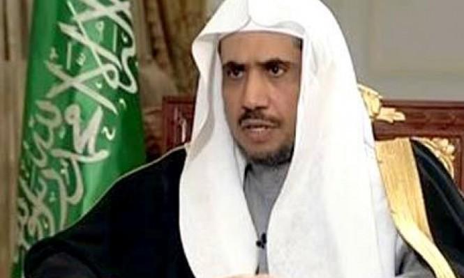 """مسؤول ووزير سعودي سابق: """"أي عنف غير مبرر حتى ضد إسرائيل"""""""