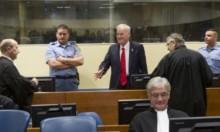 الجنائية الدولية تدين الجزار ملاديتش بإبادة شعب