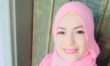 فيديو: معلمة وطلابها من كفر قاسم يردون على ديما تايه