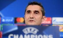 مدرب برشلونة يأمل في حسم التأهل أمام يوفنتوس